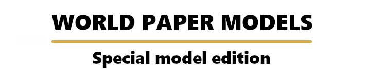 www.worldpapermodels.com
